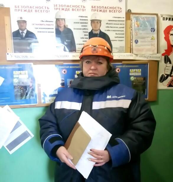 Уполномоченный по охране труда Татьяна Лубнина, ЦПП, 2-е место