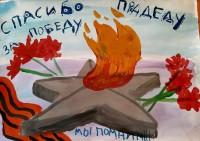 Дети рисуют улыбки Победы