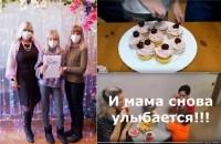 Тортик с вишенкой для мамы
