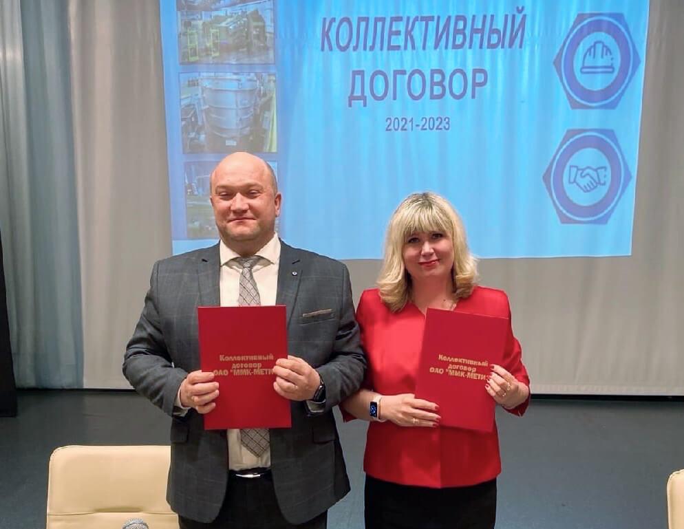 Александр Мухин, Елена Рамазанова