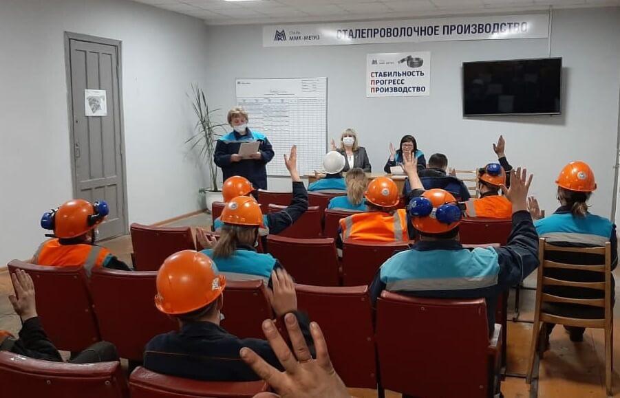 Собрание в сталепроволочном производстве «ММК-МЕТИЗ»